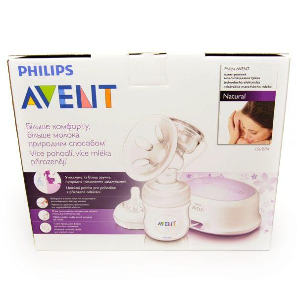 Philips Avent električna izdajalica